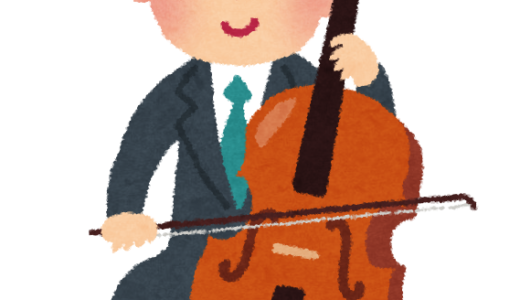 「解剖学×発声学!音楽家の身体ケア入門」zoomセミナー受講報告