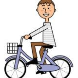 自転車のサドルの高さ、合ってますか?