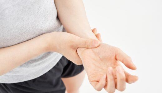 腱鞘炎での手首の痛み