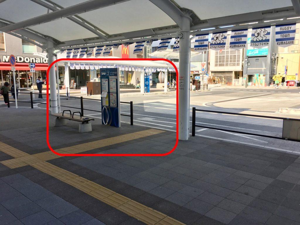 熊谷駅北口バス停、籠原駅・深谷駅行き乗り場