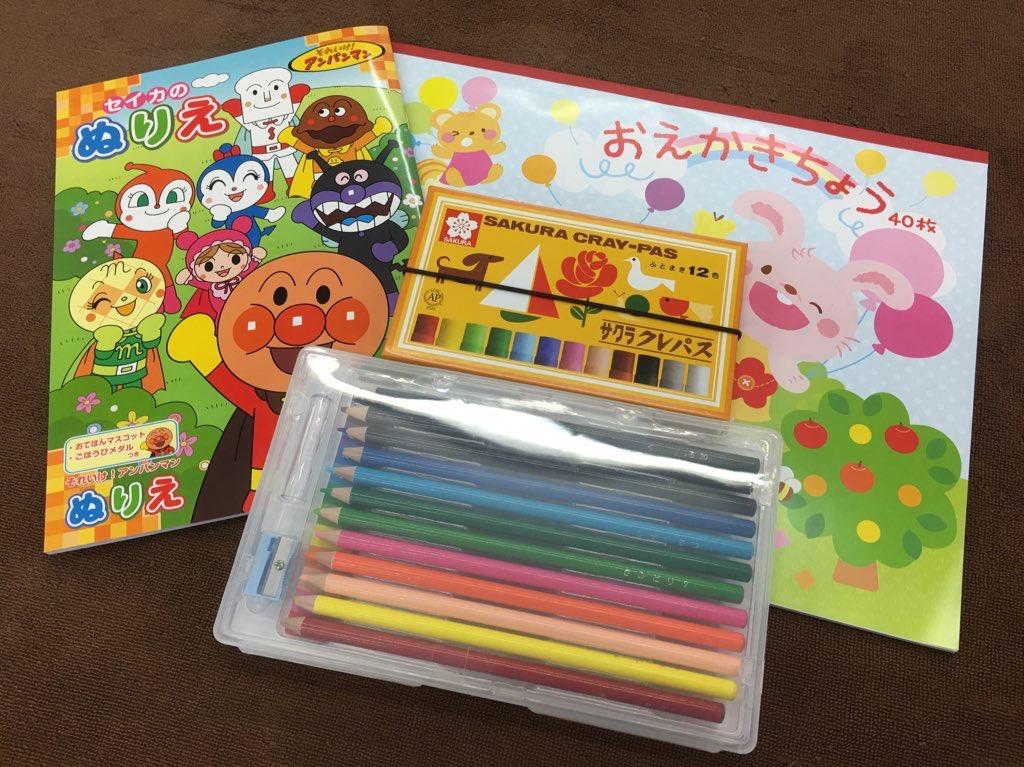 お子様が飽きないように塗り絵やお絵かき帳をご用意しています。