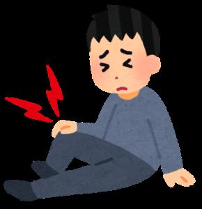 成長痛は我慢して治るものではありません。痛くなる場所にストレスがかかる原因をしっかり取り除けば痛みを緩和させることができます!