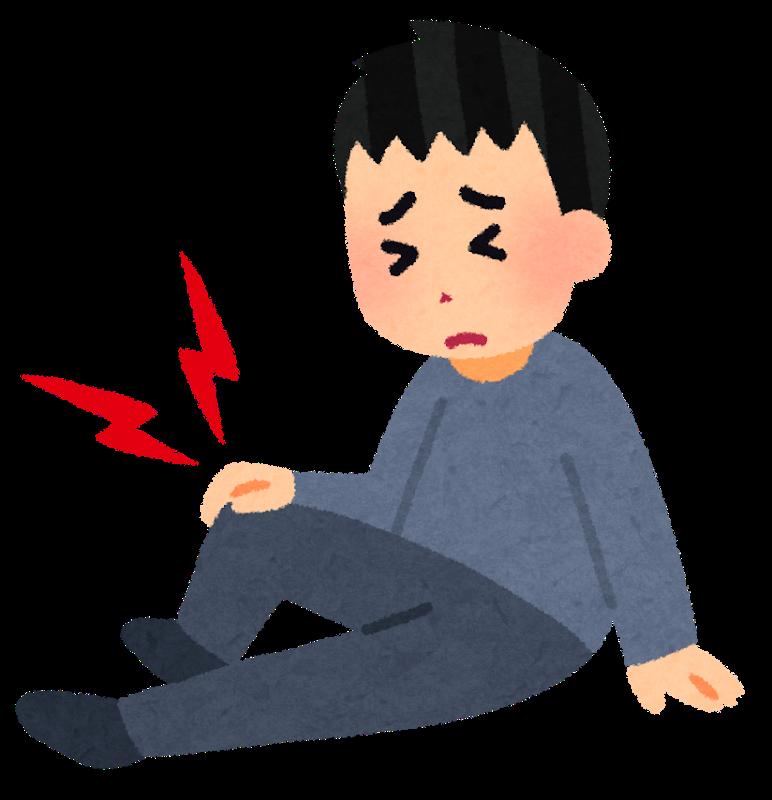 膝痛い学生