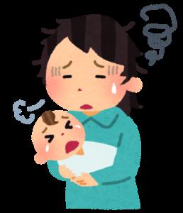 育児中の疲労・睡眠不足・肩こり・腰痛などを抱えたままだと元気に育児を行うことが難しくなります。